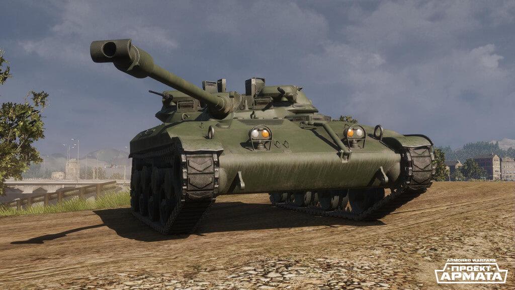 проект армата пин коды на танки