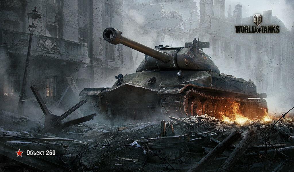 бонус код для world of tanks на сентябрь 2016 действующие