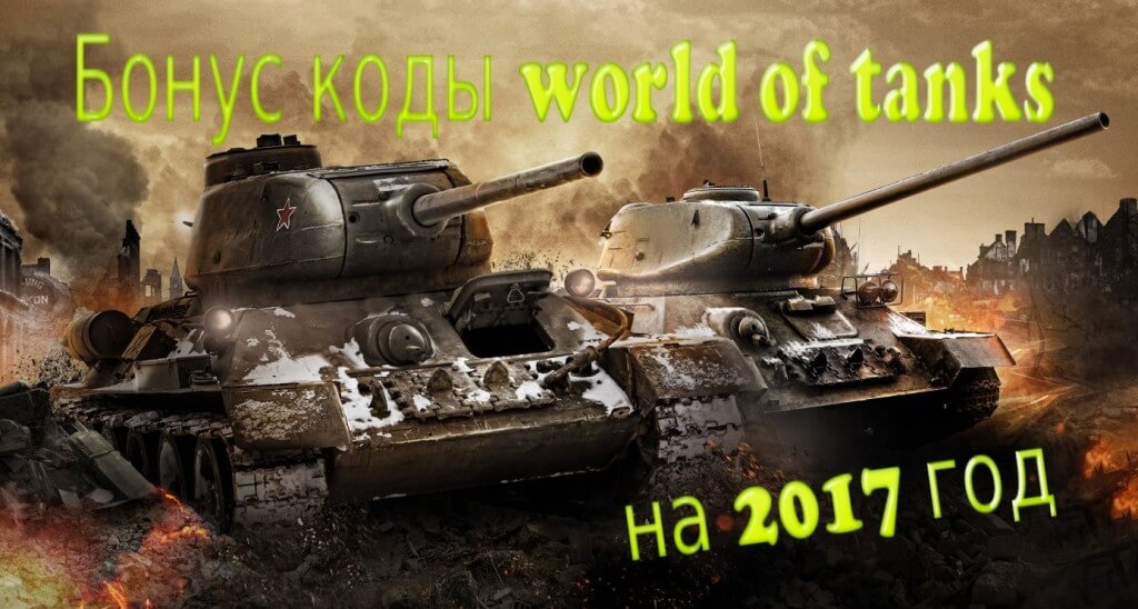 285910_papel-de-parede-t-34-e-t-85-world-of-tanks_1440x900
