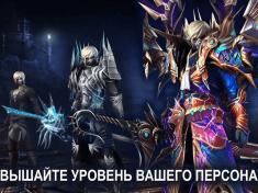 Коды legacy of discord яростные крылья