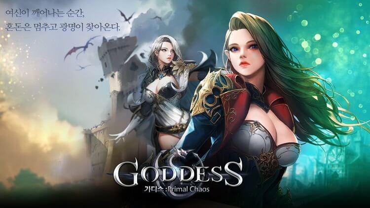 Подарочный код goddess primal chaos
