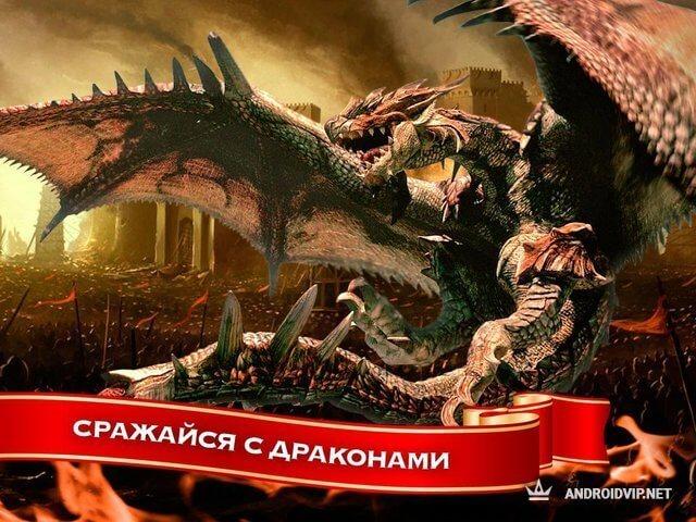 Читы и коды на король авалона битва драконов