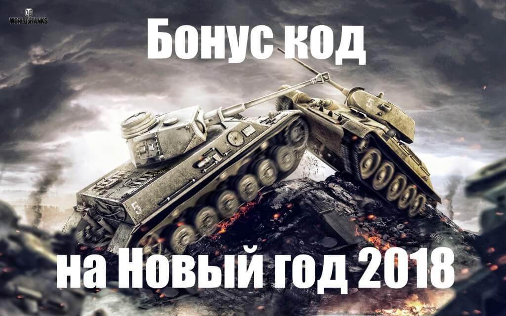 wargaming_net_world_of_tanks_wot_t_34_stolknovenie_96114_2560x1600