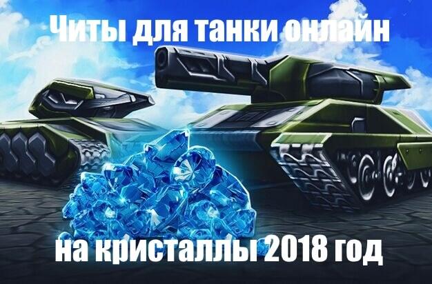 crystal_main-626x412