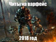 warface_crytek_crytek_kiev_96282_1920x1080