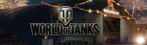 скачать читы для world of tanks