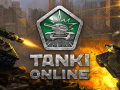 читы на танки онлайн 2016