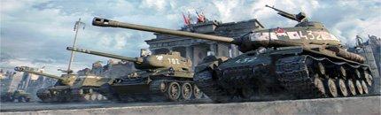 бонус код для world of tanks на июнь 2016 действующие