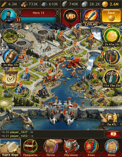 Взлом Vikings War of Clans