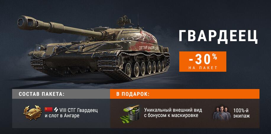 танки на 23 февраля 2019