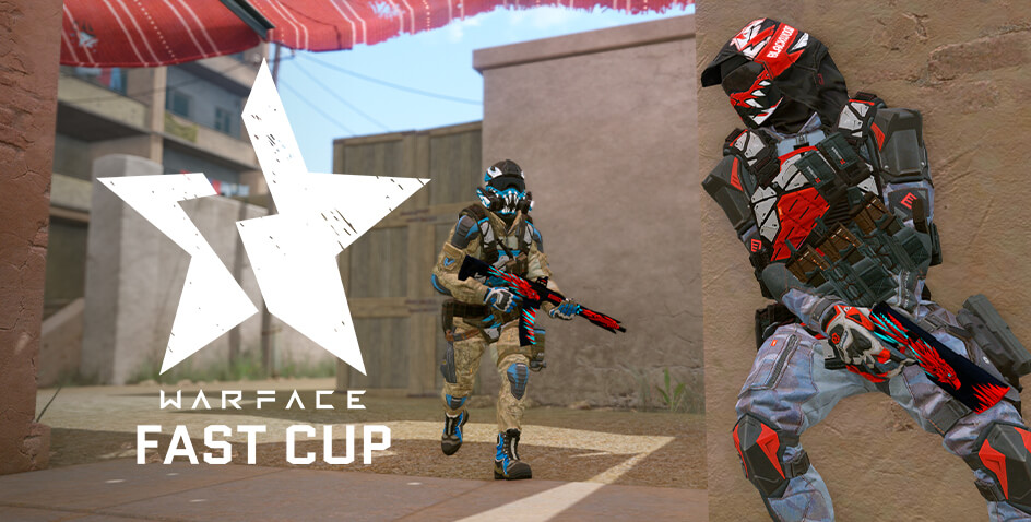 Warface Fast Cup 8